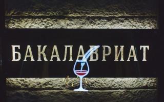 """Просветительский фестиваль — Питерской вышки: """"Назад в будущее"""""""