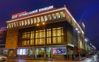 Театр Музыкальной комедии. Фото Игоря Желнова. Источник: vk.com/spb_muzcomedy?from=top