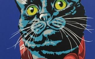 "Выставка поп-арта Аси Малевич — ""Подходящий объект"": в творческом кластере ""Артмуза"" (16+)"