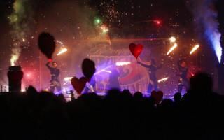 Влюблённый праздник светошариков — в  Парке имени Бабушкина