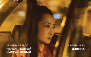 """Впервые в России — фестиваль """"Современное кино Китая"""": в кинотеатре """"Аврора"""""""