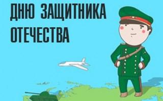 Выставка детских рисунков ко Дню Защитника Отечества (приём работ до 17.02)