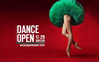 Off-программа 2019: жизнь как факт — XVIII международного фестиваля балета Dance Open. Фото: facebook.com/DanceOpen/