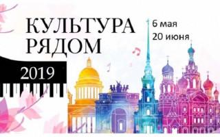Бесплатные концерты живой музыки (0+) — в парках Петербурга. Программа на май и июнь