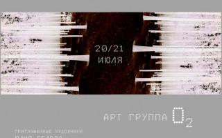 """Бесплатная выставка """"Suspense 2.0"""" — в городском пространстве """"Севкабель Порт"""""""