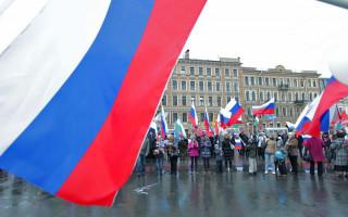 Фото: spb.er.ru