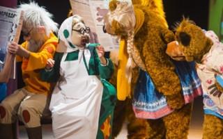 """Детский музыкальный спектакль - """"Три медведя"""""""
