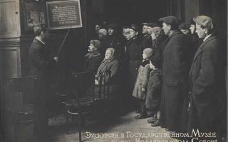 """В Исаакиевском соборе - выставка """"Музею 90 лет"""""""