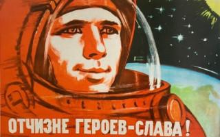 """Бесплатная выставка плакатов """"Тебе, Человечество!"""""""