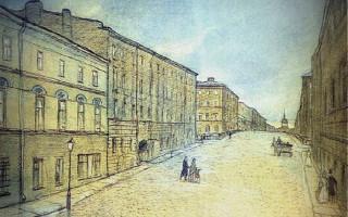 Библиотека им. А. С. Грибоедова