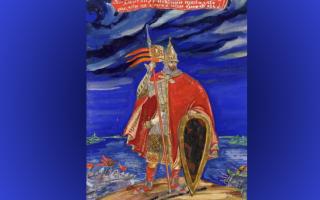 Выставка «Золотая легенда Руси», приуроченная к 800-летию со дня рождения Александра Невского