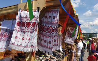 Фестиваль Славянская ярмарка