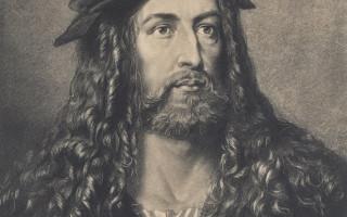 Albrecht Durer. Фото: hipwallpaper.com
