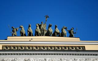 Главный штаб Санкт-Петербурга