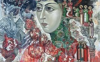 Гаянэ, Рипсимэ и 35 армянских дев Александра Сперанская