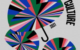 Фестиваль современного джаза Rainy Hot Culture Days JazzFest