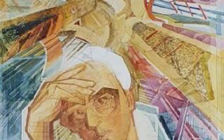 Выставка «Леонид Нейфах. Невидимые линии»