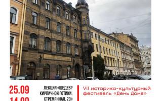 """Библиотека """"На Стремянной"""""""
