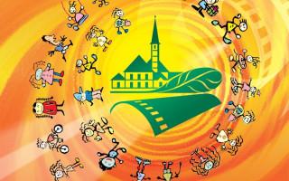 VIII Международный кинофестиваль «Литература и кино - детям»