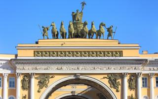 Арка Генерального штаба в Санкт-Петербурге