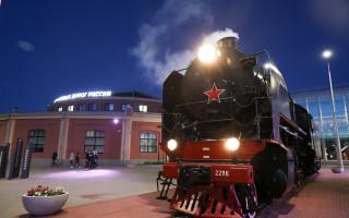 Музей железных дорог России. Фото: https://vk.com/rzd_museum