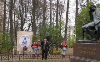 Лицейский фестиваль «Царскосельская осень»: программа в 2021 году