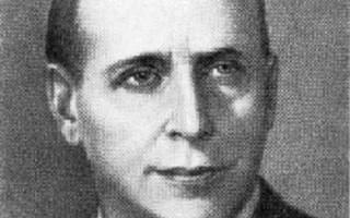 Драматург Е. Л. Шварц (1896-1958). Фото из Википедии