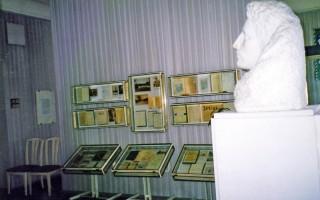 Музей-квартира Александра Александровича Блока