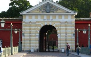 Петропавловская крепость. Иоанновские ворота