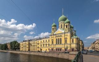 Свято-Исидоровская церковь. Автор:  Florstein, Wikimedia Commons