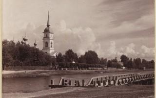 Дорога жизни. Автор: Прокудин-Горский, Сергей Михайлович, Wikimedia Commons