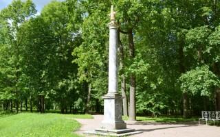Царское Село. Морейская колонна