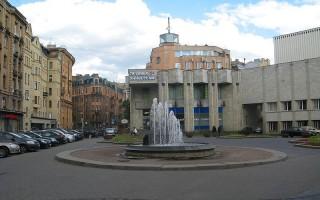 Малая Посадская, фонтан, источник фото: Wikimedia Commons, Автор: Екатерина Борисова