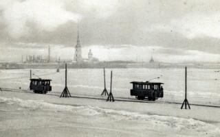 """""""Ледовый трамвай"""" в Санкт-Петербурге. Фото: getmuseum.ru"""