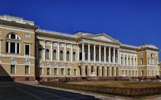Михайловский дворец (Русский музей). Фото: Flying Russian (Wikimedia Commons)