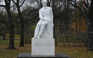 Памятник Есенину, источник фото: http://excava.ru/monuments-sergei-yesenin/