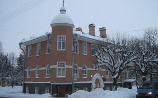 Музей «Царскосельская коллекция». Автор: Peterburg23,  Wikimedia Commons