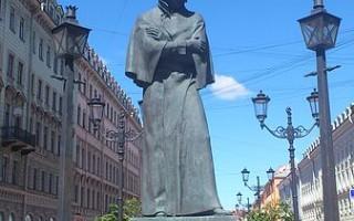 Памятник Гоголю. Автор: Fastboy, Википедия