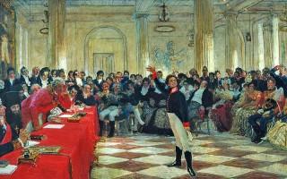 Пушкин на лицейском экзамене в Царском Селе. Картина И. Репина (1911),  источник фото: Wikimedia Commons