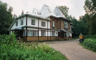 Музей-усадьба Репина. Автор:  Errabee, Wikimedia Commons