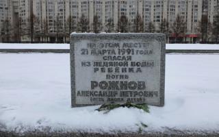 Подвиг Александра Рожнова совершенный в мирное время. Фото: pantv.livejournal.com