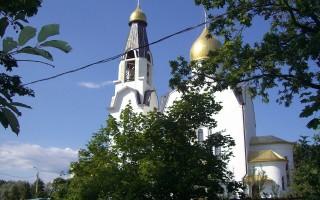 Сестрорецк. Петропавловская церковь, peterburg23, Википедия