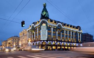 Дом Книги. Фото: Pavlikhin (Wikimedia Commons)