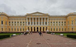 Русский музей. Автор фото: A.Savin (Wikimedia Commons · WikiPhotoSpace)