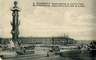 Петербург на старой открытке (1895-1917). Фото: Мария Кожухова (vk.com/spbklio)