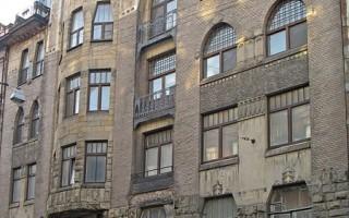 Собственный дом архитектора А.Ф. Бубыря. Автор: Екатерина Борисова, Wikimedia Commons