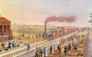 Царскосельская железная дорога. Раскрашенная литография. 1837 г. Фото:  (Wikimedia Commons)