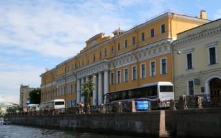 Юсуповский дворец на Мойке, источник фото: http://www.cityspb.ru/blog-750339/0/