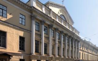 Здание Императорского училища для глухонемых детей. Автор: Муратов Витольд, Wikimedia Commons