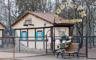 Контактный зоопарк имени Чебурашки